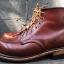 49. Red wing 8131 size 8E-26cm custom sole พื้นหนังประกบ ราคา 4190 thumbnail 3