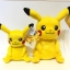 Pikachu Pokemon ลิขสิทธิ์แท้100%