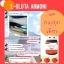 กลูต้าอาโมนิ(Gluta Armoni) thumbnail 15