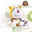 ตุ๊กตาโดเรม่อน 12 นักษัตร ท่านั่งปีเสือ 7 นิ้ว [Fujiko Pro] thumbnail 3