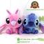 ตุ๊กตา Stitch สีน้ำเงิน 6.5 นิ้ว [Disney] thumbnail 5