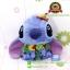 ตุ๊กตา Cutie Stitch ชุดฮาวาย 10 นิ้ว [Disney Stitch] thumbnail 1