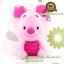 ตุ๊กตา พิกเลท Cutie Piglet 12 นิ้ว [Disney] thumbnail 1