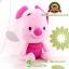 ตุ๊กตา พิกเลท Cutie Piglet 12 นิ้ว [Disney] thumbnail 3