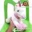 ตุ๊กตาม้ายูนิคอร์น สีชมพู 12 นิ้ว thumbnail 4