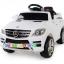รถแบตเตอรี่เด็กขับ เมอร์ซิเดส เบนซ์ Mercedes 7996 thumbnail 1