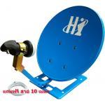 หน้าจานดาวเทียม HI SAT 35 ซ.ม.(รุ่นประหยัด)+LNB+สาย 10 ม. ราคา 450 บาท