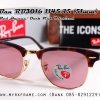 RayBan ClubMaster RB3016 114515 (51mm)