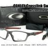 OAKLEY CROSSLINK SWEEP 55mm (GRAY SMOKE / CARDINAL)