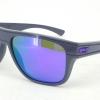 Oakley Breadbox Violet Iridium