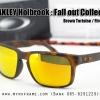 Oakley Holbrook : Fall Out Collection - Matte Brown Tortoise / Fire Iridium