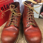 **** Red wing 8166 size 7.5D ****
