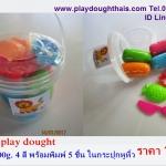 Mini git Set play dough