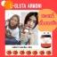 กลูต้าอาโมนิ(Gluta Armoni) thumbnail 20