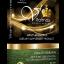 อาหารเสริม Vitalmax พร้อมรีวิวจริง No หน้าม้า + ฟรี DVD สอนนวดเฉพาะจุดสตรี thumbnail 1