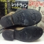 RED WING 8268 Engineer SIZE 6.5D thumbnail 3
