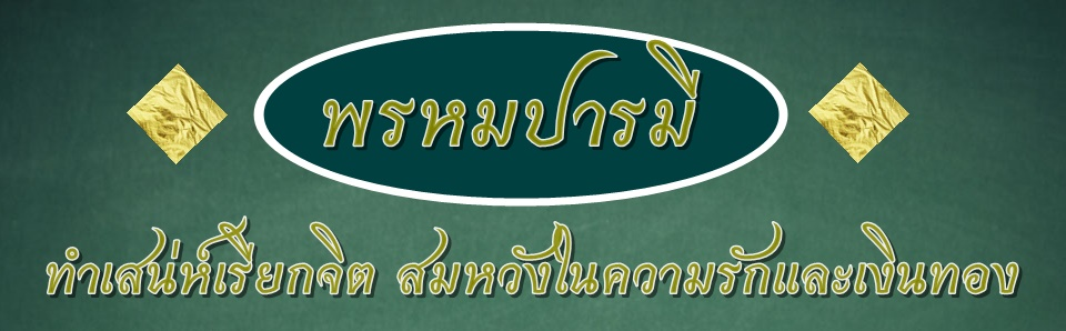 pharamee.net