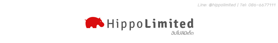 Hippo Limited