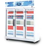 ตู้แช่เย็น 3 ประตู รุ่น MPM-1203