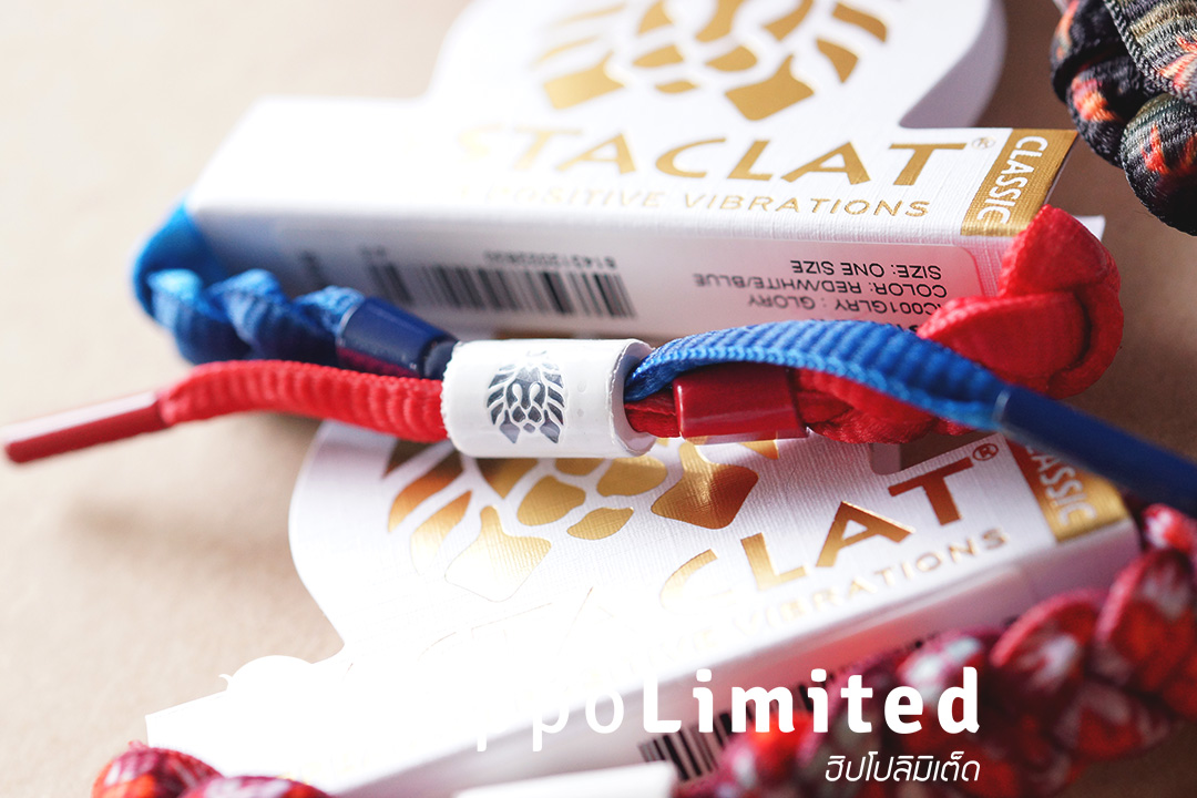 Rastaclat Classic - Glory