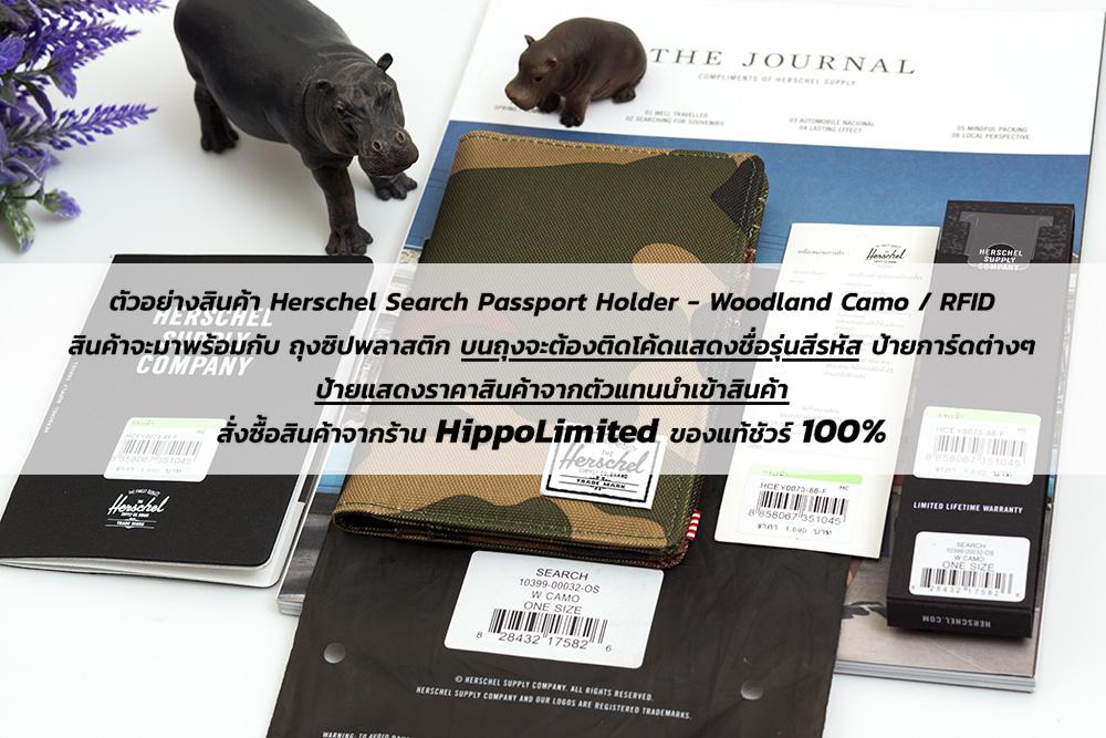 Herschel Search Passport Holder - Woodland Camo / RFID - สินค้าของแท้