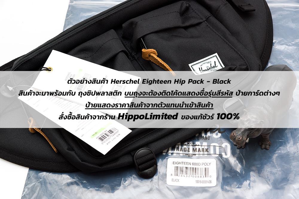Herschel Eighteen Hip Pack - Black - สินค้าของแท้