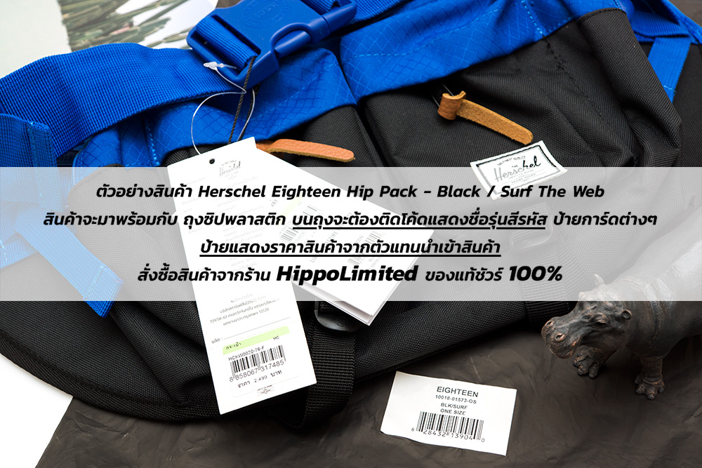 Herschel Eighteen Hip Pack - Black / Surf The Web - สินค้าของแท้