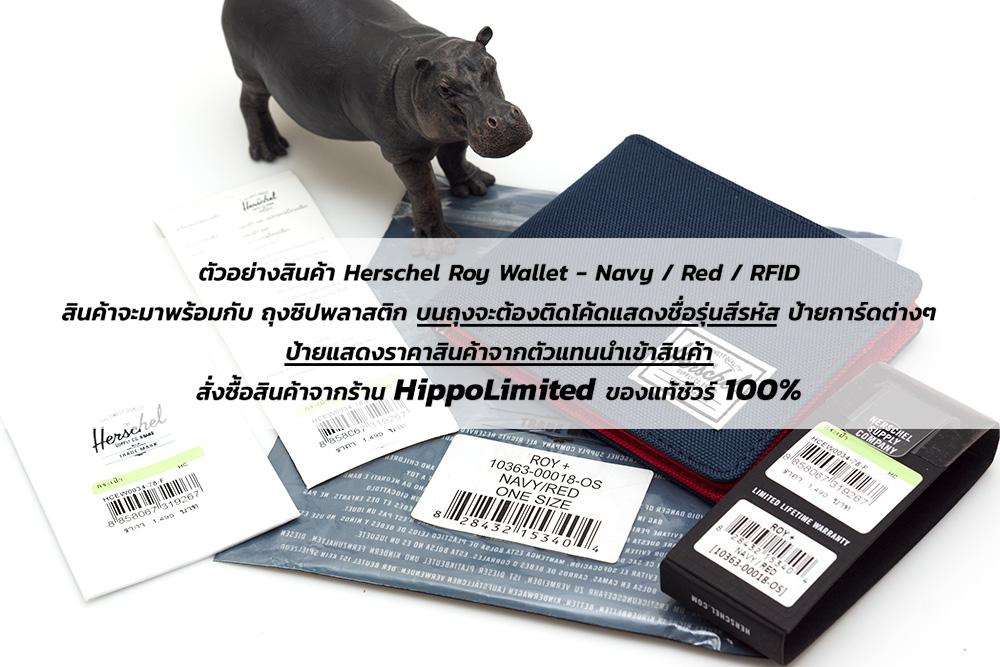 Herschel Roy Wallet - Navy / Red / RFID - สินค้าของแท้