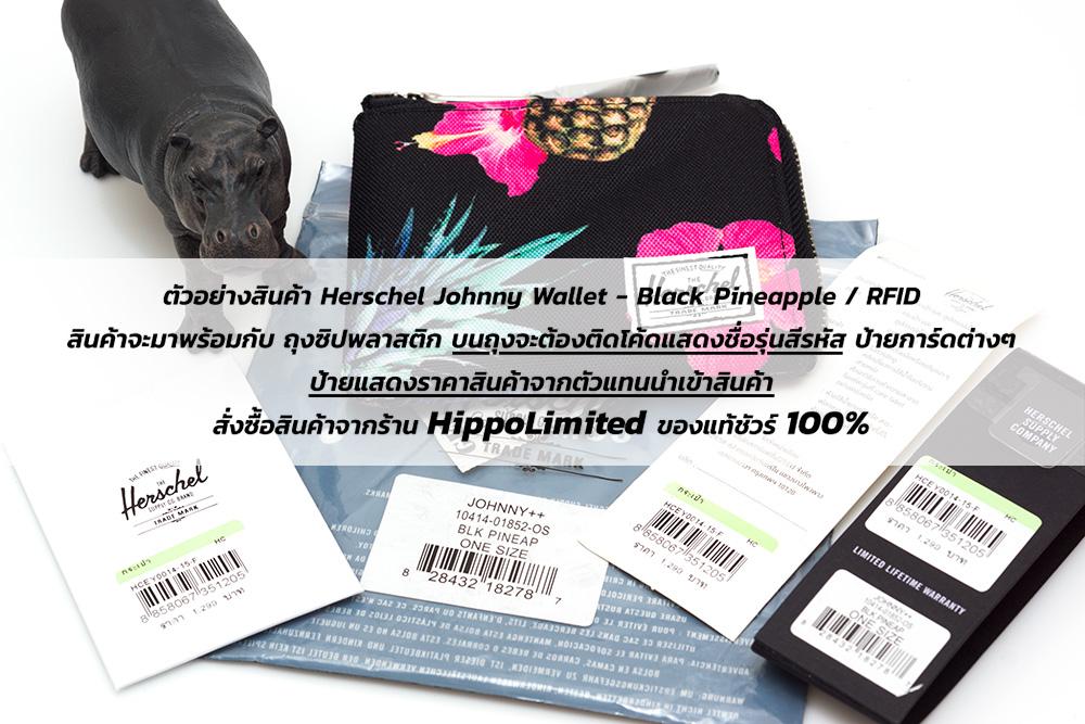 Herschel Johnny Wallet - Black Pineapple / RFID - สินค้าของแท้