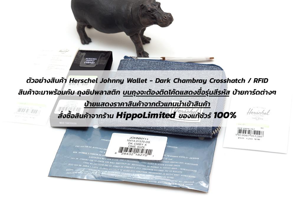 Herschel Johnny Wallet - Dark Chambray Crosshatch / RFID - สินค้าของแท้