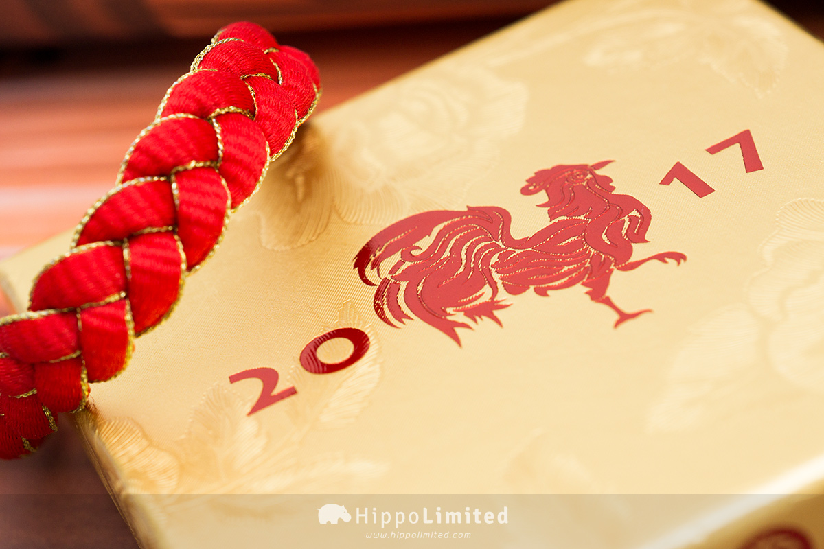 Rastaclat Year of the Rooster