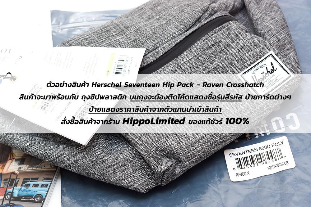 Herschel Seventeen Hip Pack - Raven Crosshatch - สินค้าของแท้