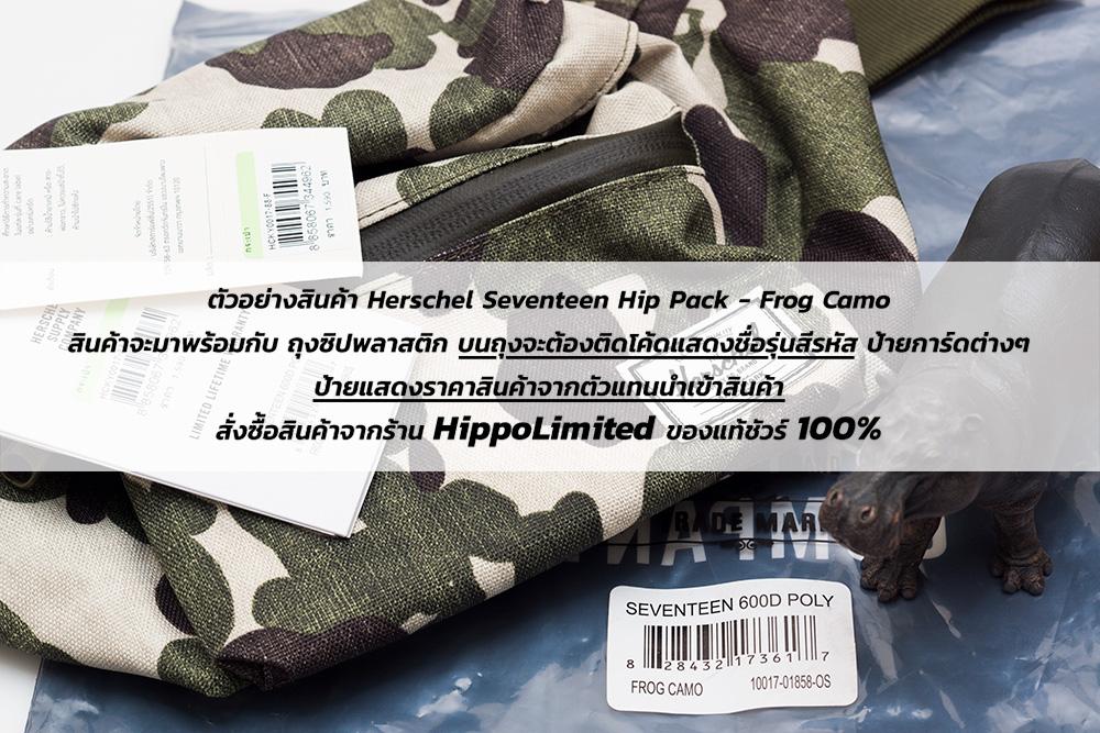 Herschel Seventeen Hip Pack - Frog Camo - สินค้าของแท้