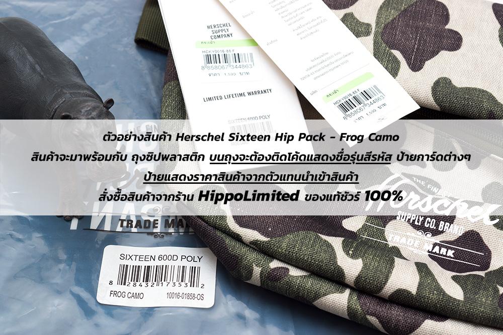 Herschel Sixteen Hip Pack - Frog Camo - สินค้าของแท้
