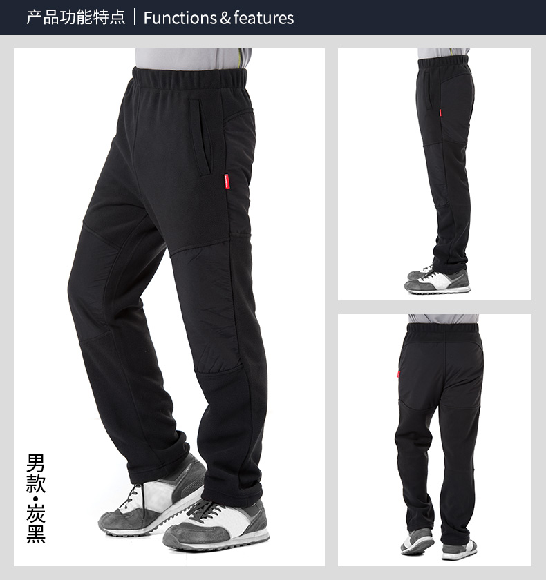 Nature Hike Fleece warm trouser (Carbon-Black) Women