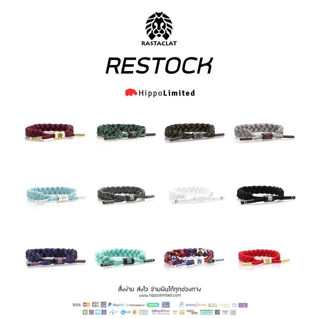 Rastaclat Restock 31-05-2016