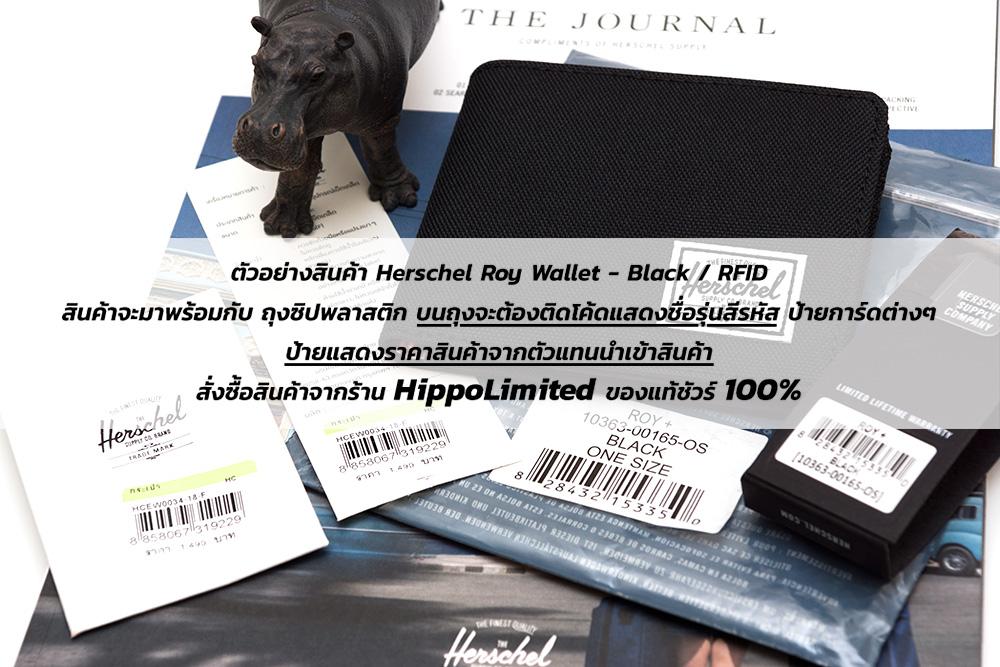 Herschel Roy Wallet - Black / RFID - สินค้าของแท้