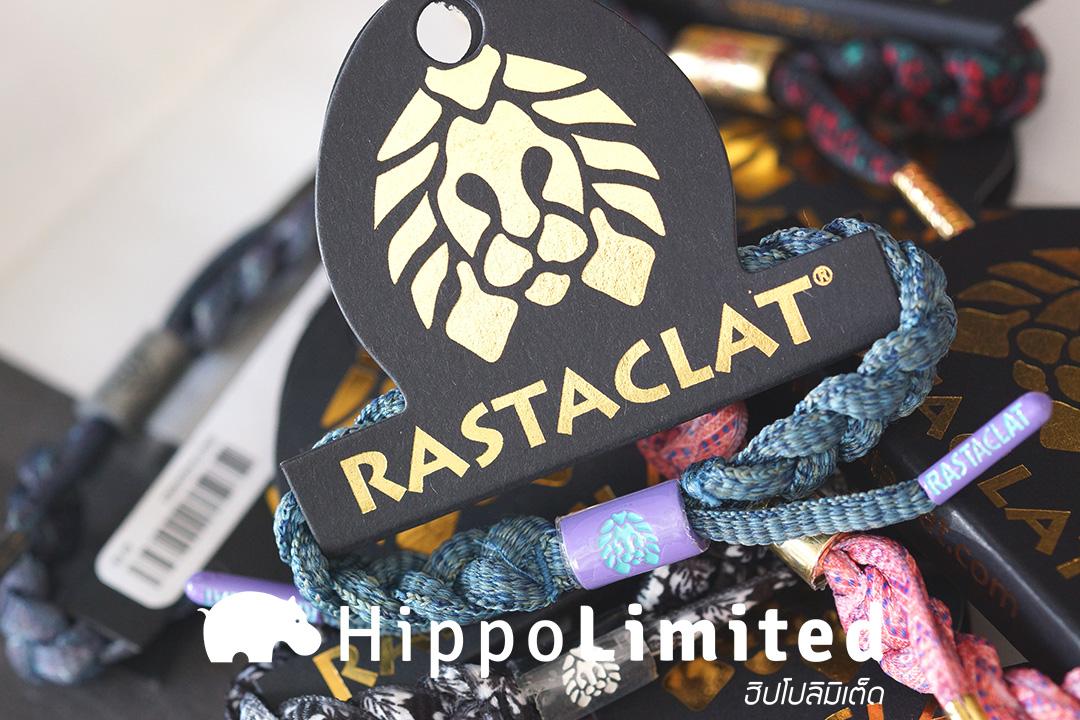 สายรัดข้อมือ Rastaclat Classic - Marina