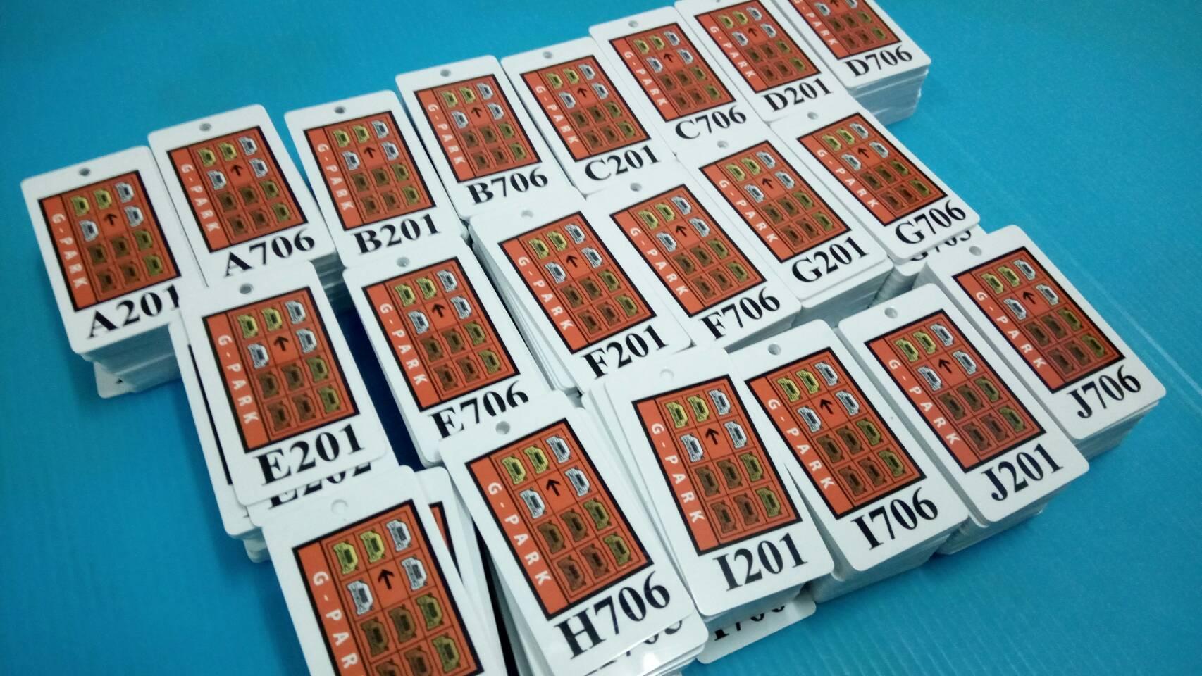 บัตรพลาสติกการ์ด - ArtMedia Card ทำบัตรพวงกุญแจ ราคาถูก บัตรเจาะรู บัตรรันบาร์โค๊ด บัตรรันเลขไม่ซ้ำ ทำบัตรสมาชิก บัตรพลาสติกขนาดเล็ก