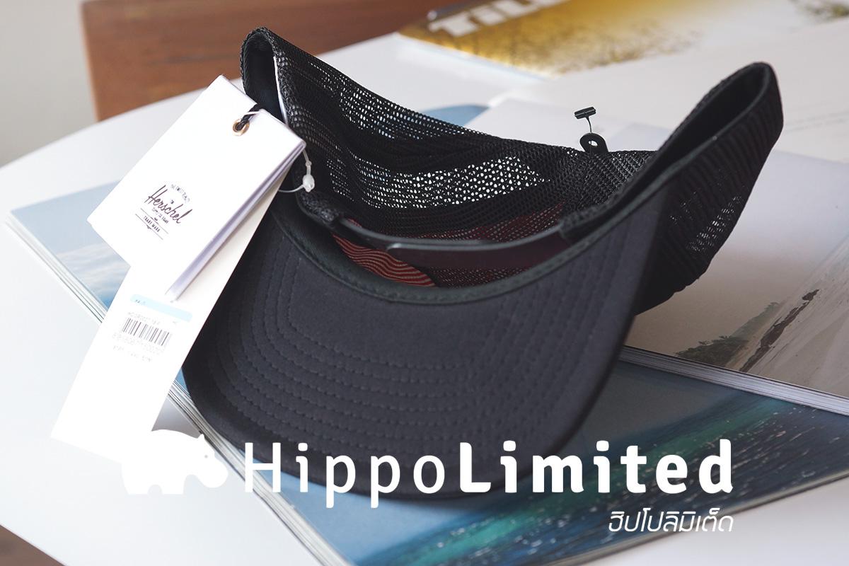 หมวก Herschel Whaler Cap | Mesh - Black / Black