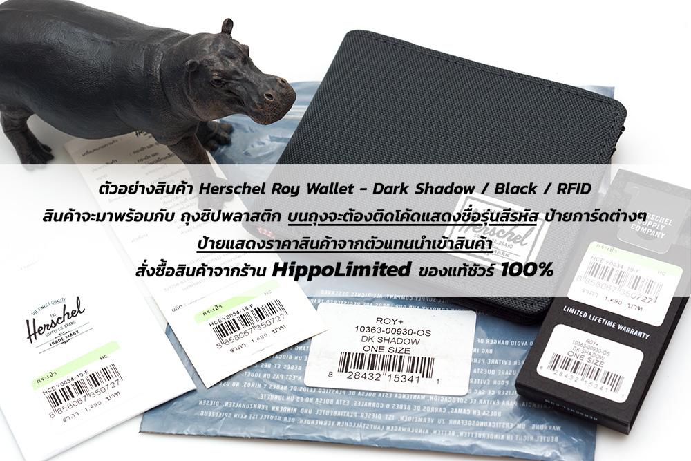 Herschel Roy Wallet - Dark Shadow / Black / RFID - สินค้าของแท้