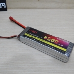 red HONGPAI 5200mAh 3S 35C 11.1V Lipo Battery T plug