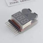 1-8S Lipo/Li-ion/Fe Battery Voltage Tester Low Voltage Buzzer Alarm