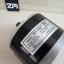 250W 24V DC Electric Motor 2750 RPM thumbnail 4