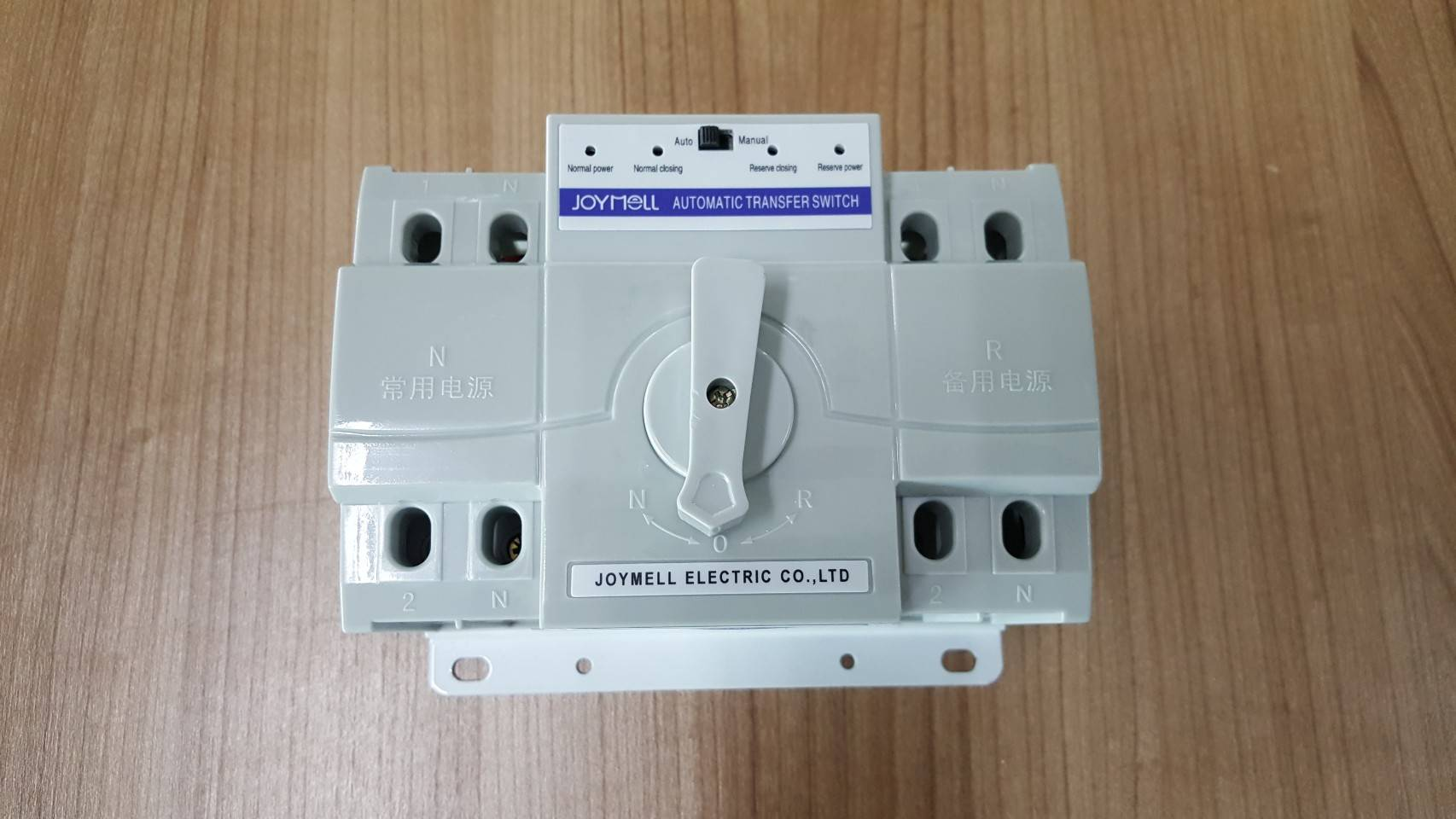 ATS (Automatic Transfer Switch) 63A